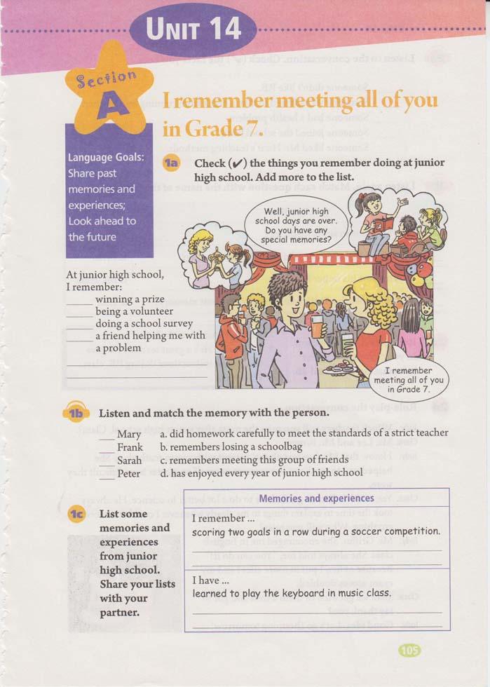 人教版九年级全一册英语Unit14电子书图片