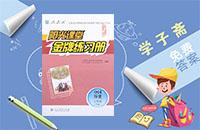 人教版七年级下册历史金牌钱柜娱乐官网登录