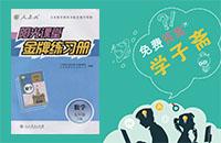人教版九年级下册数学金牌钱柜娱乐官网登录