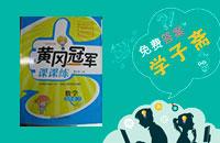 2015年黄冈冠军课课练五年级数学上册苏教版答案