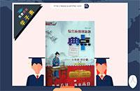 2016年综合应用创新题典中点七年级语文下册苏教版答案