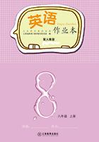 江西省人教版八年级上册英语作业本答案