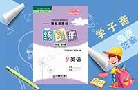 江西省人教版九年级下册英语领航新课标钱柜娱乐官网登录