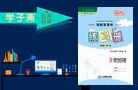江西省人教版九年级下册思想品德领航新课标钱柜娱乐官网登录
