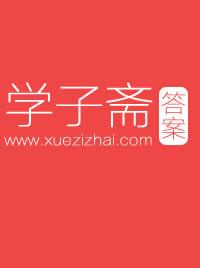 2017年作业本七年级道德与法治下册G版浙江教育出版社